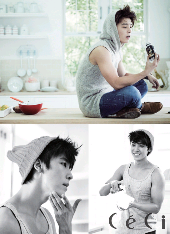 lee donghae dating 2012