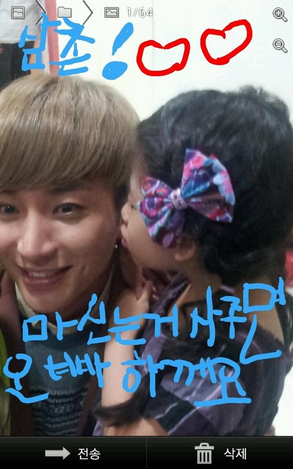Twitter/Photo] LEETEUK Update @120918121002  SMTOWNESIA 2012